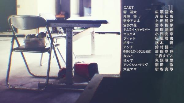 「GRIDMAN(グリッドマン)」6話感想 (85)