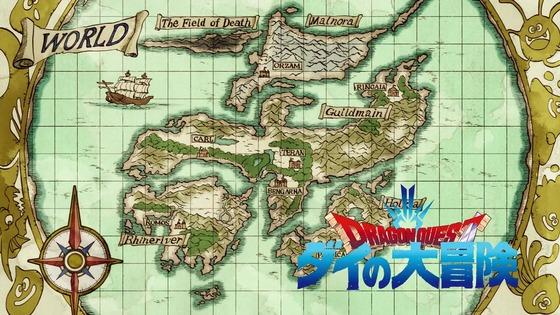 「ダイの大冒険」第8話感想 画像  (39)