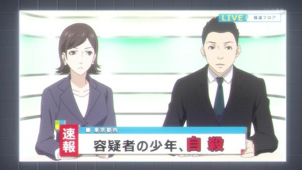 「PERSONA5(ペルソナ5)」特番アニメ『Dark Sun.. (4)