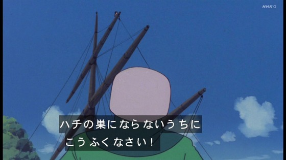「未来少年コナン」第19話感想 画像  (125)