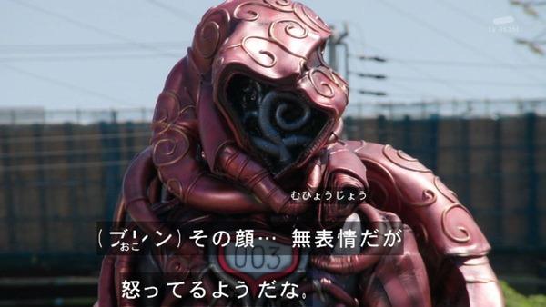 仮面ライダードライブ (40)