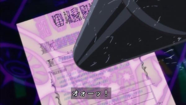 「HUGっと!プリキュア」1話 (48)