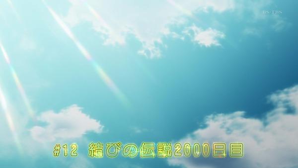 「五等分の花嫁」第12話感想  (61)
