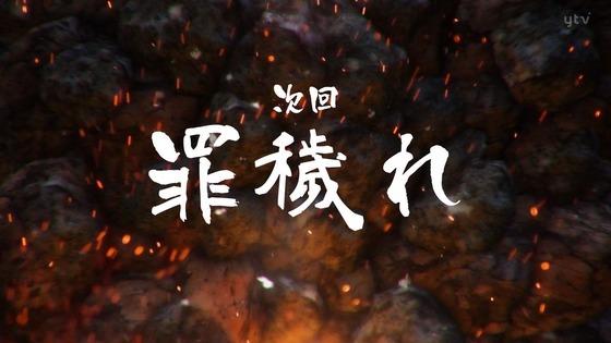 「ゴールデンカムイ」34話感想 画像 (162)