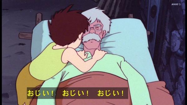 「未来少年コナン」第2話感想 画像  (43)