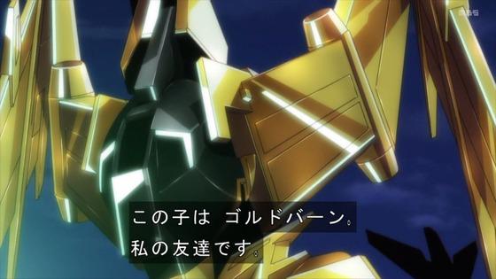 「SSSS.DYNAZENON ダイナゼノン」9話感想 (69)