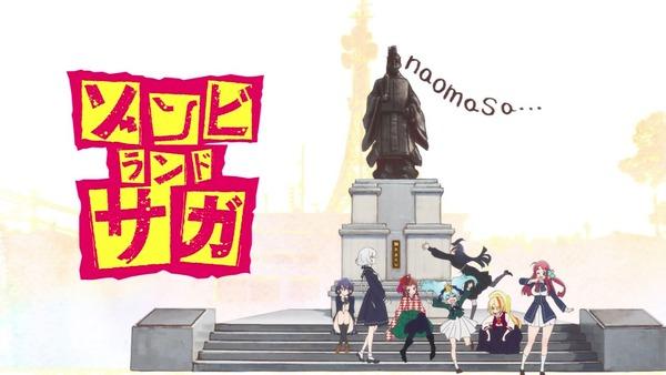 「ゾンビランドサガ」2話感想  (46)