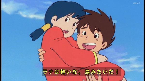 「未来少年コナン」第1話感想 画像 (106)
