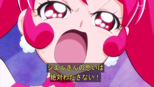 「キラキラ☆プリキュアアラモード」19話 (46)