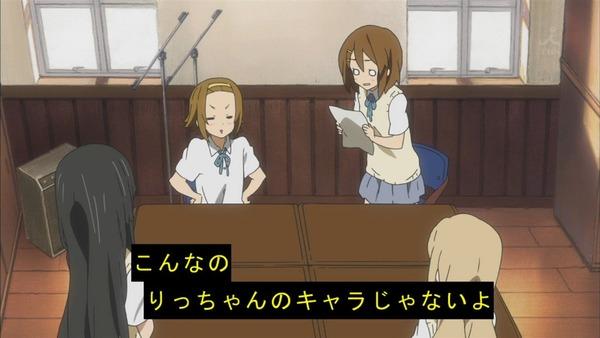 「けいおん!」3話感想 (22)