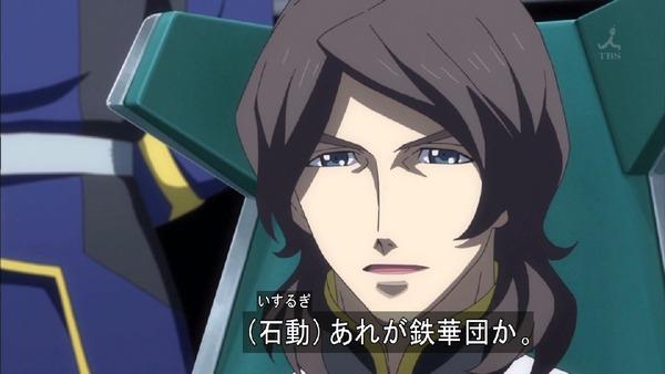 「機動戦士ガンダム 鉄血のオルフェンズ」 (6)