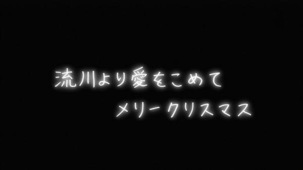 ろこどる (88)