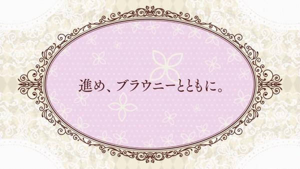 「ベルゼブブ嬢のお気に召すまま。」5話感想 (66)