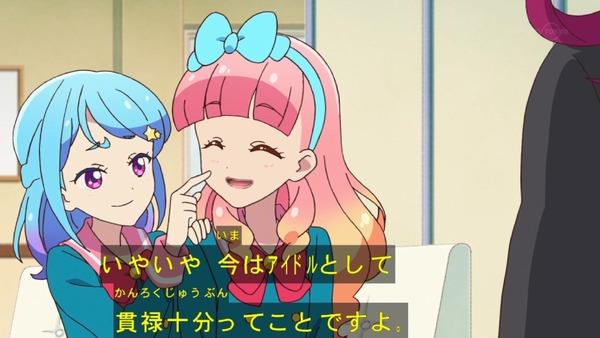 「アイカツフレンズ!」4話感想 (86)