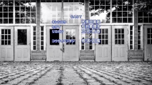 「けものフレンズ」11話感想 (52)