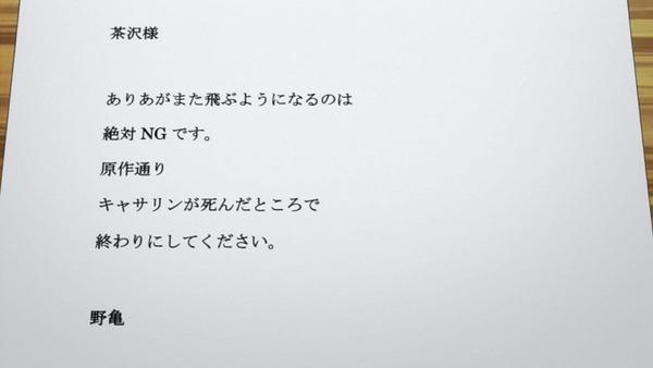 SHIROBAKO (21)