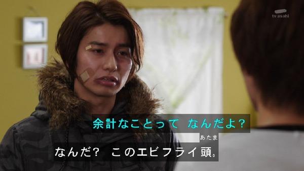 「仮面ライダービルド」24話 (44)
