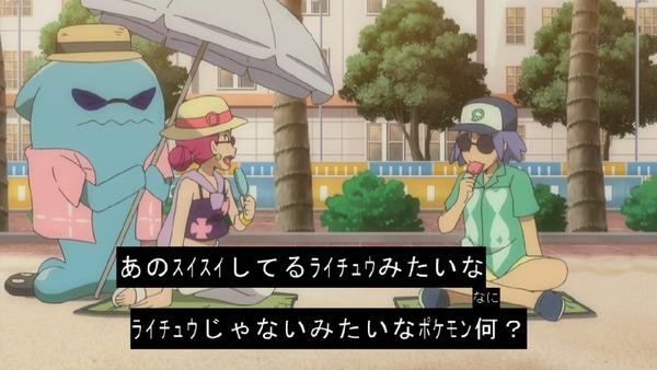 「ポケットモンスター サン&ムーン」 (15)