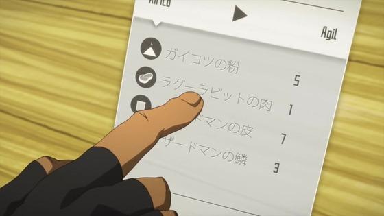 「SAO ソードアート・オンライン」8話感想 (17)