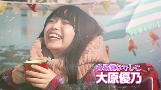 ドラマ版「ゆるキャン△2」2期 1話感想 (26)