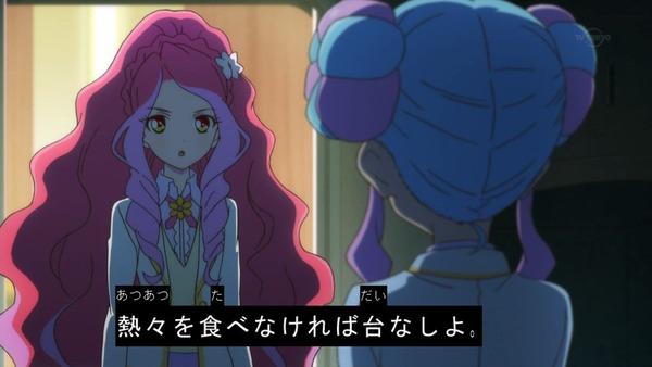 「アイカツスターズ!」第92話 (83)