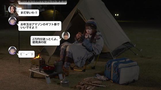 ドラマ版「ゆるキャン△」スペシャル感想 (183)