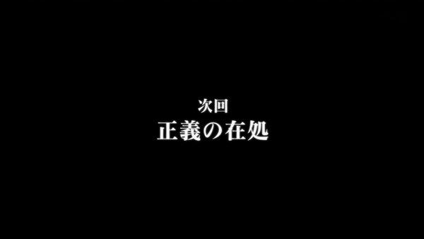 FateZero 18話感想 (65)