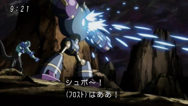 「ドラゴンボール超」107話 (37)