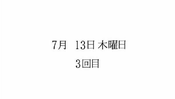 「サクラダリセット」4話 (10)