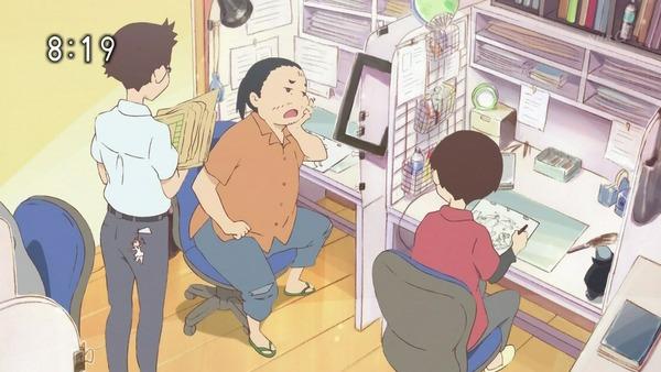 「バジャのスタジオ」感想 (20)