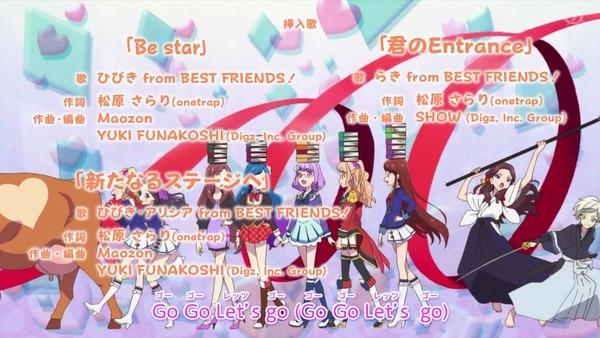 「アイカツオンパレード!」16話感想 画像 (96)