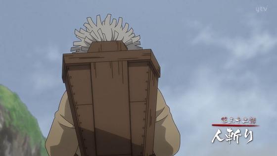 「ゴールデンカムイ」32話(3期 8話)感想 画像(実況まとめ) (31)