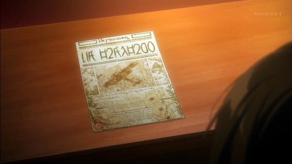 「ヴァイオレット・エヴァーガーデン」13話 (39)