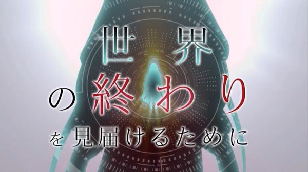 「神様になった日」 (2)