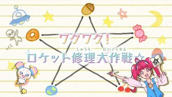 「スター☆トゥインクルプリキュア」7話感想 (9)