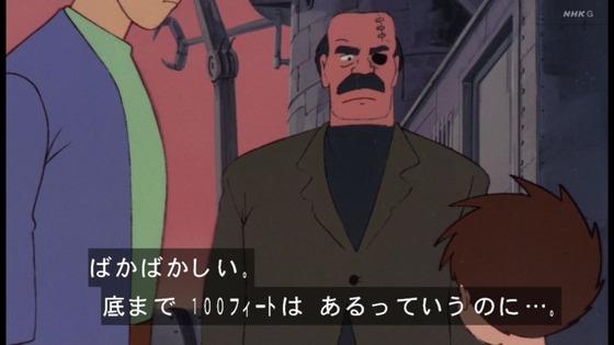 「未来少年コナン」第9話感想 (47)