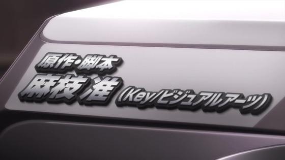 「Angel Beats!」第4話感想  (10)