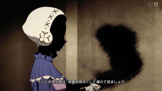 「シャドーハウス」7話感想 (4)