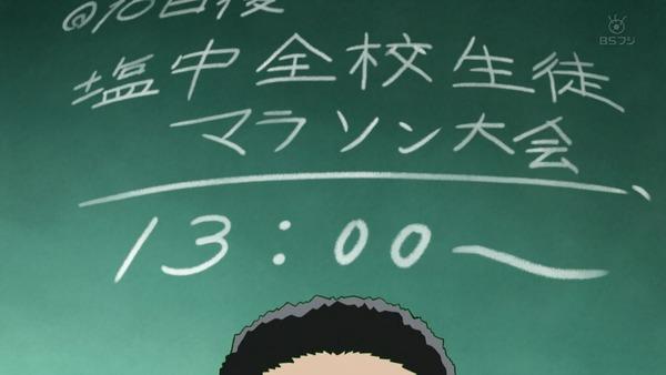 「モブサイコ100Ⅱ」2期 8話 感想  (14)