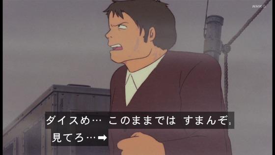「未来少年コナン」第7話感想 (22)