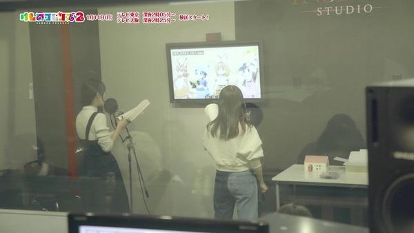 「けものフレンズ2」第0話 (10)