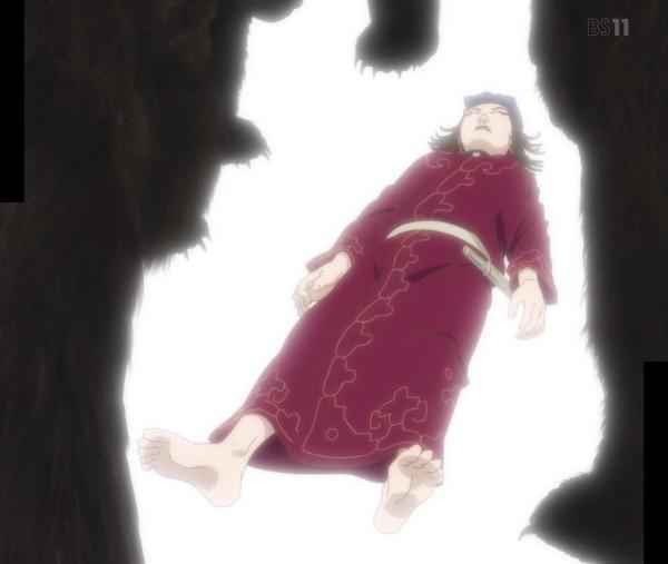 「ゴールデンカムイ」21話 (84)