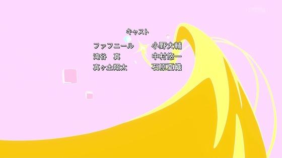 「小林さんちのメイドラゴンS」2期 1話感想 (112)
