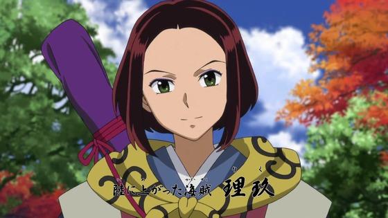「半妖の夜叉姫」第7話感想 画像  (32)