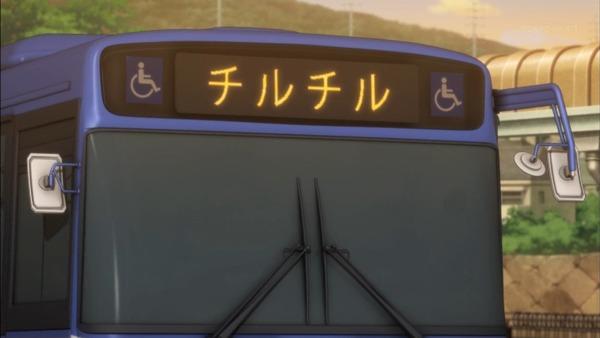 「サクラダリセット」14話 (28)