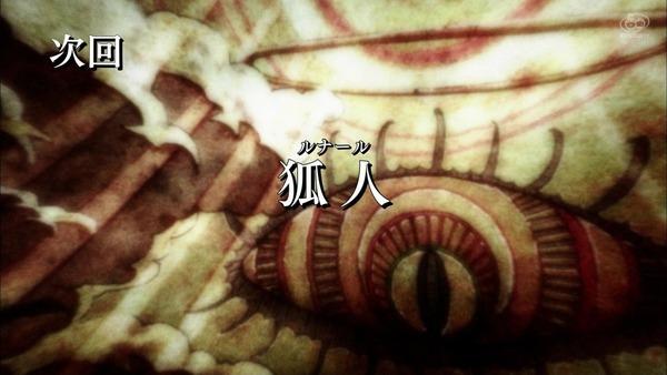 「ダンまち」2期 6話感想 (71)