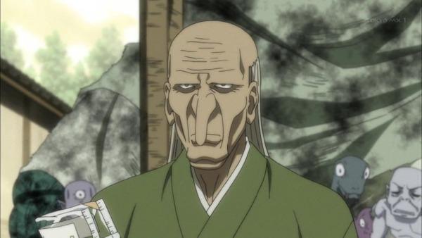 うしおととら (64)