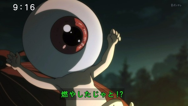 「ゲゲゲの鬼太郎」6期 60話感想 (24)