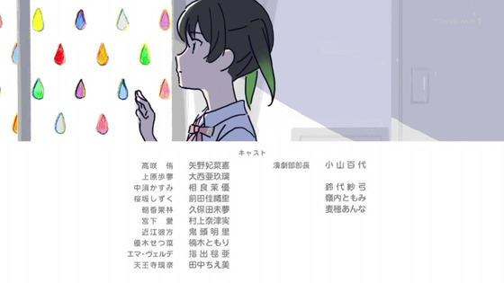 「ラブライブ!虹ヶ咲学園」第1話感想 画像 (85)