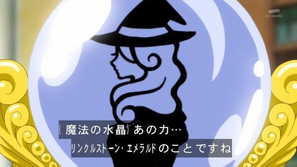 魔法つかいプリキュア (21)